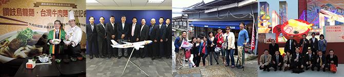香川縣觀光推廣代理業務(總代理)