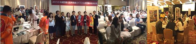 JNTO獎勵旅遊商談會(台北、台中、高雄)